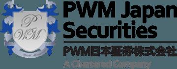 PWM日本証券株式会社